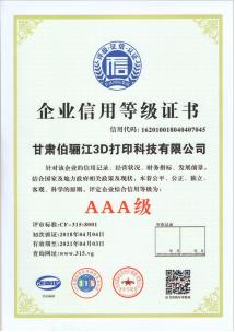 1-191114162I9119.png
