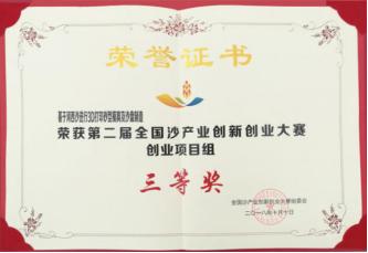 1-191114162U4958.png