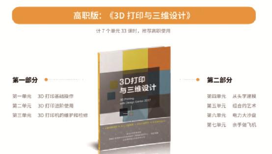 3D乐动体育技术与服务-文物复制、保护(图28)